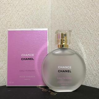 CHANEL - シャネル オータンドゥル ヘアオイル