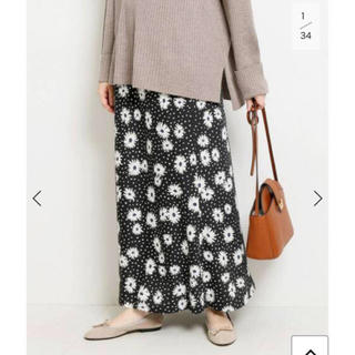 IENA SLOBE - 新品タグ付き SLOBE IENAマーガレットプリントマーメイドスカート