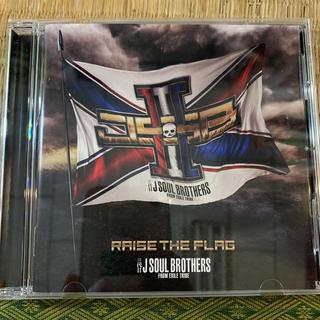 三代目 J Soul Brothers - RAISE THE FLAG CDのみ