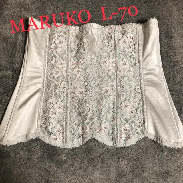 MARUKO(マルコ)のウエストニッパー レディースの下着/アンダーウェア(その他)の商品写真