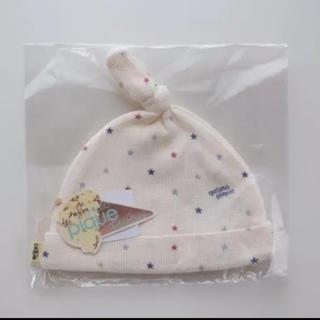 ジェラートピケ(gelato pique)の新品ジェラピケ☆ベビーキャップ(帽子)