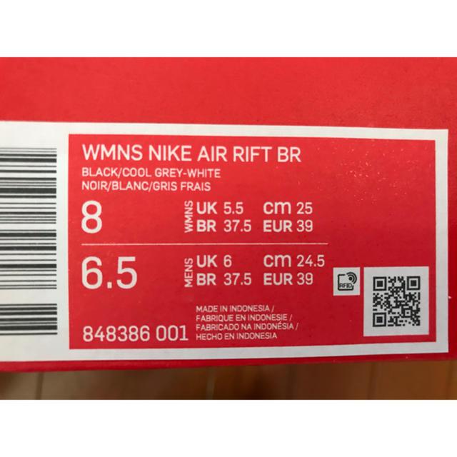 NIKE(ナイキ)のNIKE W AIR RIFT BR エアリフト アクアリフト レディースの靴/シューズ(スニーカー)の商品写真