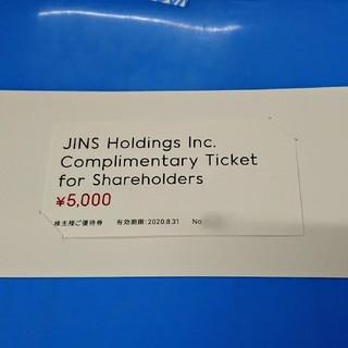 JINS - JINS ジンズ 株主優待券5000円分(普通郵便送料無料)②