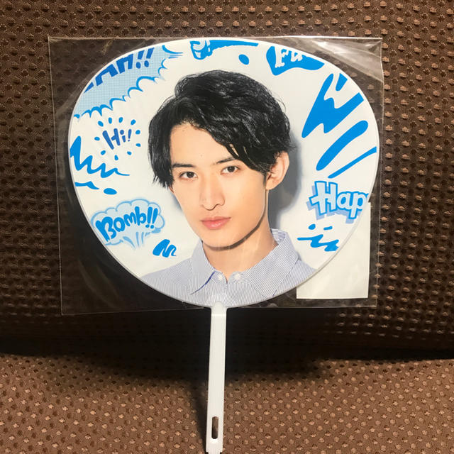 Johnny's(ジャニーズ)の向井康二 ミニうちわ エンタメ/ホビーのタレントグッズ(アイドルグッズ)の商品写真