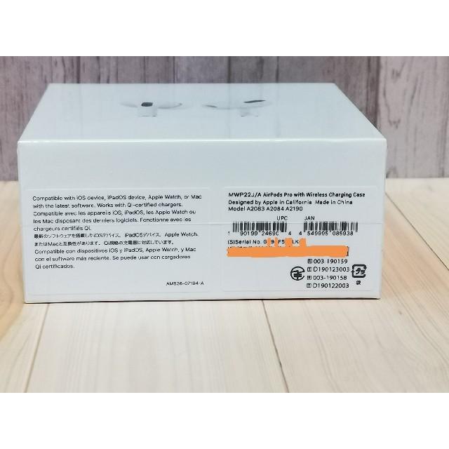 Apple(アップル)の【新品・未開封】Airpods pro 国内購入正規品 スマホ/家電/カメラのオーディオ機器(ヘッドフォン/イヤフォン)の商品写真