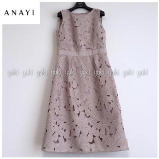 ANAYI - ANAYI フラワーレースワンピース