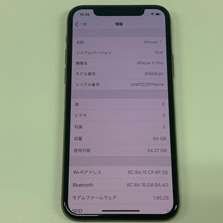 iPhone - iPhone11Pro 64GB SIMロック解除済み