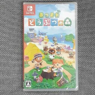 Nintendo Switch - あつまれどうぶつの森 Switchソフト ☆新品未開封品☆ ラクマパック送料込み