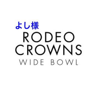 ロデオクラウンズ(RODEO CROWNS)のよし様専用(Tシャツ/カットソー(半袖/袖なし))