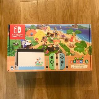 Nintendo Switch - 任天堂switch あつまれどうぶつの森 同梱版