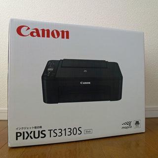 Canon - ★新品★ キャノン TS3130S インクなし(2020年4月 購入)黒