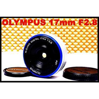 オリンパス(OLYMPUS)の★極上美品★パンケーキレンズ!OLYMPUS 17mm F2.8(レンズ(単焦点))