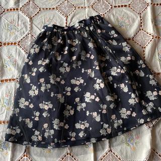 BE RADIANCE - BE RADIANCE 花柄 チュール スカート