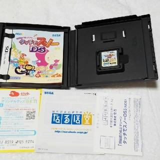 ニンテンドーDS - DSソフト タッチ・で・ズノーDS