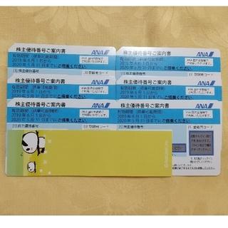ANA(全日本空輸) - 全日空 ANAの株主優待券 6枚全日空