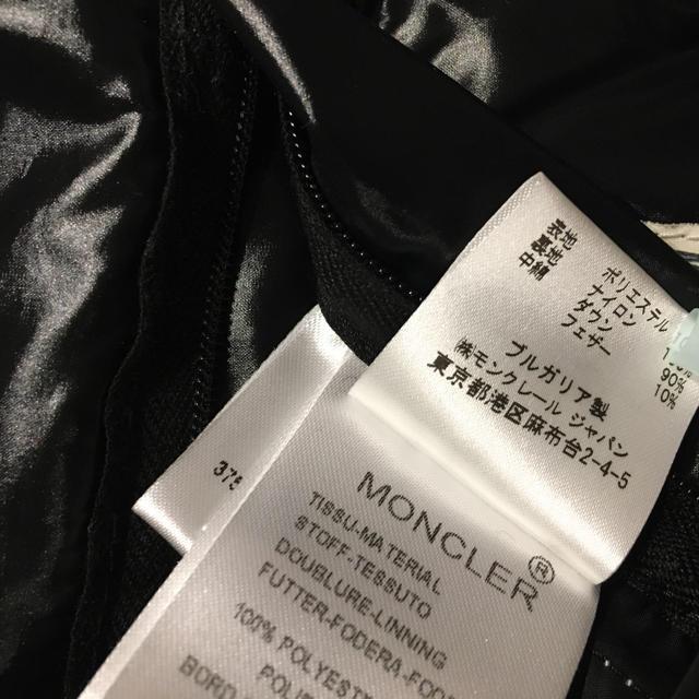 MONCLER(モンクレール)のモンクレール ダウンベスト 国内正規品 メンズのジャケット/アウター(ダウンベスト)の商品写真