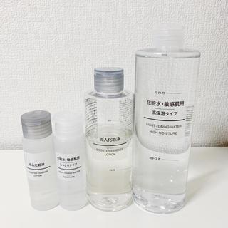 MUJI (無印良品) - 新品未使用(1つだけ残量6割)*無印化粧水&導入液