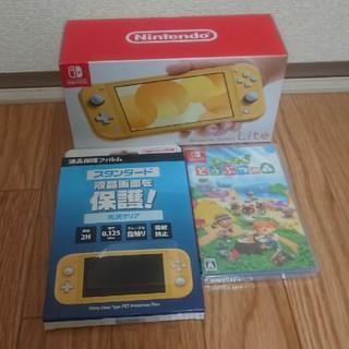 ニンテンドウ(任天堂)の全て新品 Nintendo Switch Lite イエロー(家庭用ゲーム機本体)