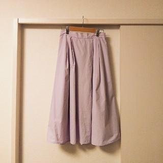 桜色🌸 フレアスカート 薄紫(ロングスカート)