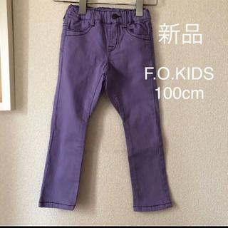 F.O.KIDS - 新品未使用 F.O.KIDS パンツ 100cm