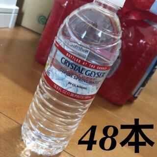【500ml】クリスタルガイザー【48本】