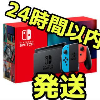ニンテンドウ(任天堂)のSwitch(家庭用ゲーム機本体)