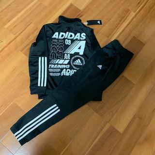 adidas - 冬物セール! アディダス ジャージ セット 140