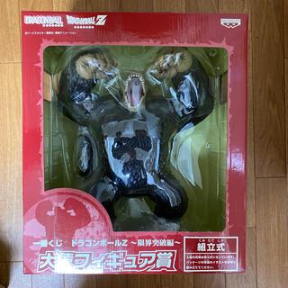 BANPRESTO - 一番くじ ドラゴンボールZ  限界突破編 大猿 フィギュア賞