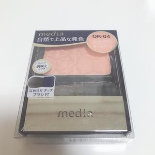 Kanebo - 【メディア】ブライトアップチークN OR-04