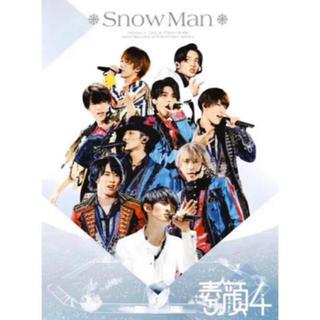 Johnny's - 素顔4 SnowMan版 DVD