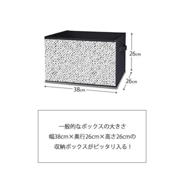 【SALE】3段 収納ボックスラック インテリア/住まい/日用品の収納家具(棚/ラック/タンス)の商品写真