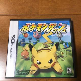 ニンテンドーDS - ポケモンダッシュ DS