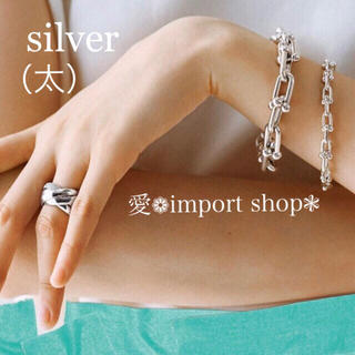 Drawer - ハードウェア リンクブレス / silver / 太 / 刻印