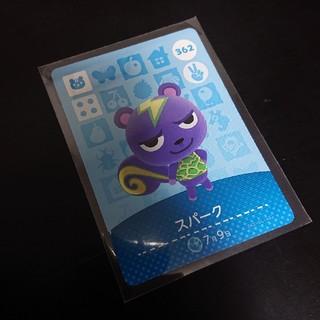 任天堂 - どうぶつの森 amiiboカード スパーク