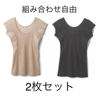 ベルメゾン - サラリスト 2枚 まとめ売り M L LL 白 ベージュ 黒