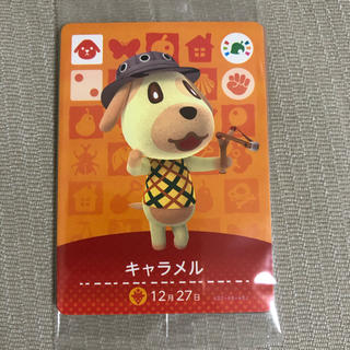 Nintendo Switch - 【即日出荷】amiiboカード キャラメル どうぶつの森