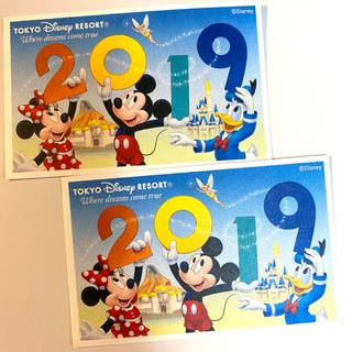 Disney - ディズニーチケット 大人2枚