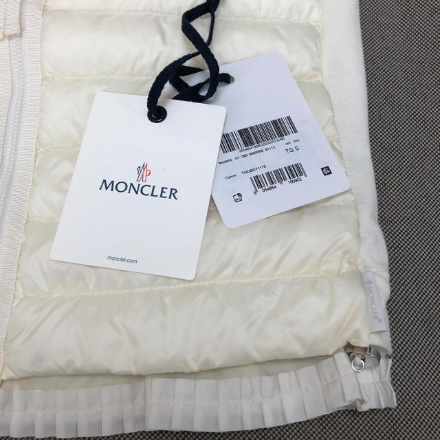 MONCLER(モンクレール)のMONCLER ダウン ニット ベスト ホワイト サイズS 美品 2018SS レディースのジャケット/アウター(ダウンベスト)の商品写真
