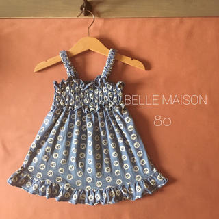 ベルメゾン - BELLE MAISON *̩̩̥୨୧˖くすみブルーシャーリングワンピース80
