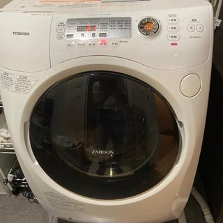 東芝 - 【価格見直し値下げ】東芝製 ZABOON ドラム式洗濯機