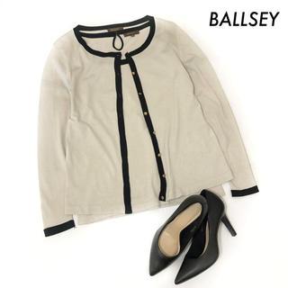 ボールジィ(Ballsey)のBALLSEY ボールジィ★アンサンブル カーディガン 半袖ニット 2点セット(アンサンブル)