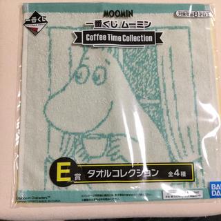 ムーミン 一番くじ Coffee Time Collection タオル(タオル)