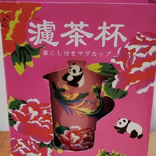 KALDI - カルディ 茶こし付きマグカップ ピンク 濾茶杯
