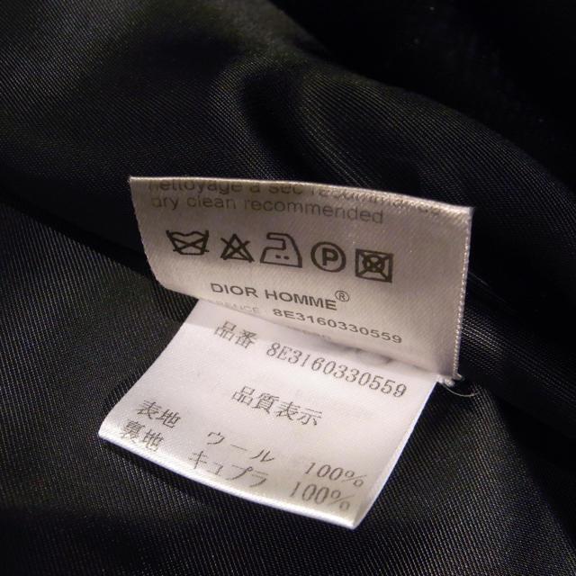 DIOR HOMME(ディオールオム)のDior homme ディオール プリーツ ジレ 44 メンズのジャケット/アウター(その他)の商品写真