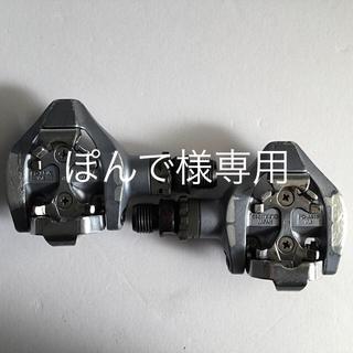 シマノ(SHIMANO)の激安!! SHIMANO ペダル ロードバイク 自転車 シマノ(パーツ)