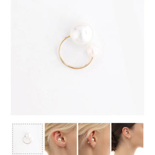 Hirotaka  South Sea Pearl Ear Cuff