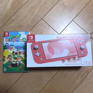 Nintendo Switch - ニンテンドースイッチライト コーラルピンク どうぶつの森ソフト