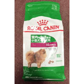 ロイヤルカナン(ROYAL CANIN)のロイヤルカナン ミニインドアアダルト 2kg(ペットフード)