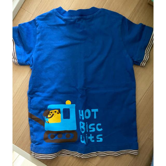 HOT BISCUITS(ホットビスケッツ)のホットビスケッツ  Tシャツ キッズ/ベビー/マタニティのキッズ服男の子用(90cm~)(Tシャツ/カットソー)の商品写真