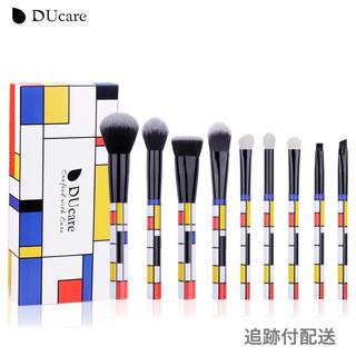 新品 DUcare アートデザイン メイクブラシ セット 9本